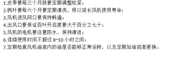 QQ截图20191120102530.png