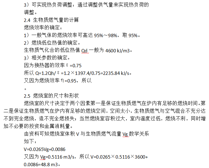 QQ截图20200210102732.png