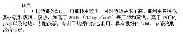 微信截图_20210121135057.png