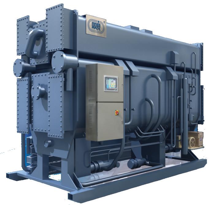 双良溴化锂制冷机